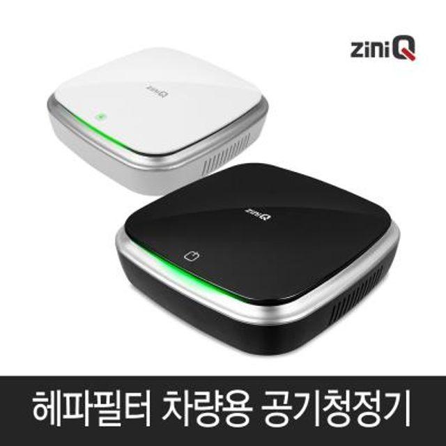 유니콘 차량용 공기청정기 ZQAIR400 50개 인쇄무료