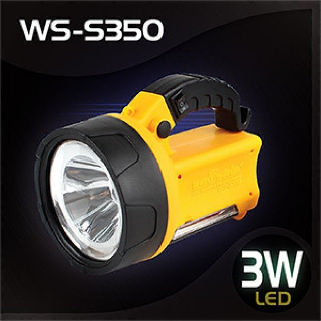 우신 LED충전식서치랜턴 WS-S350 [제작 대량 도매 로고 인쇄 레이저 마킹 각인 나염 실크 uv 포장 공장 문의는 네이뽕]