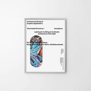 포토그래피(ILLUMINATION) 갤러리 아트 전시품 홈데코