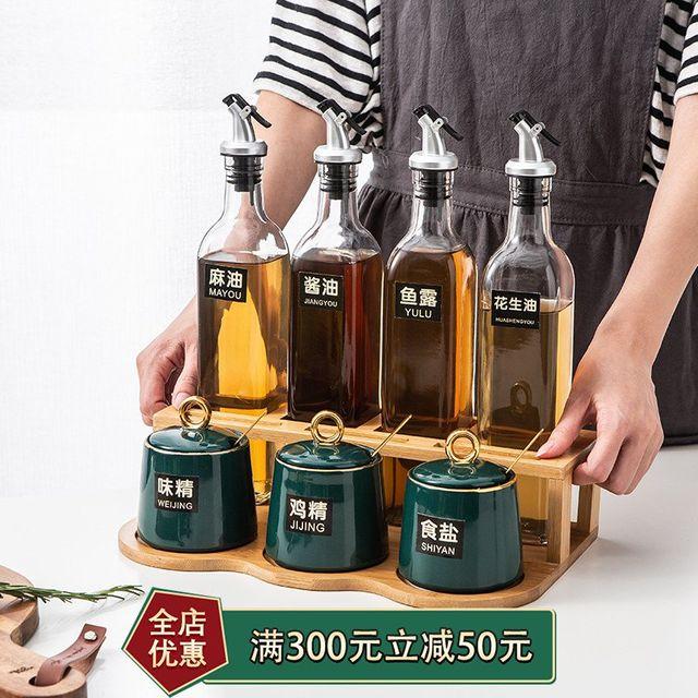 [해외] 주방 용품 조미료 상자 세트 가정용 조합 조미