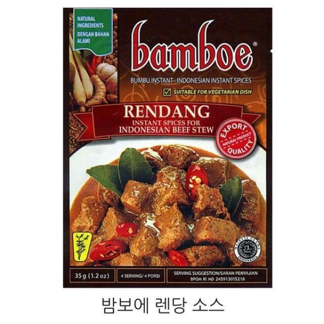 밤보에 렌당 소스,밤보에,렌당,수입식품,인도네시아,소스