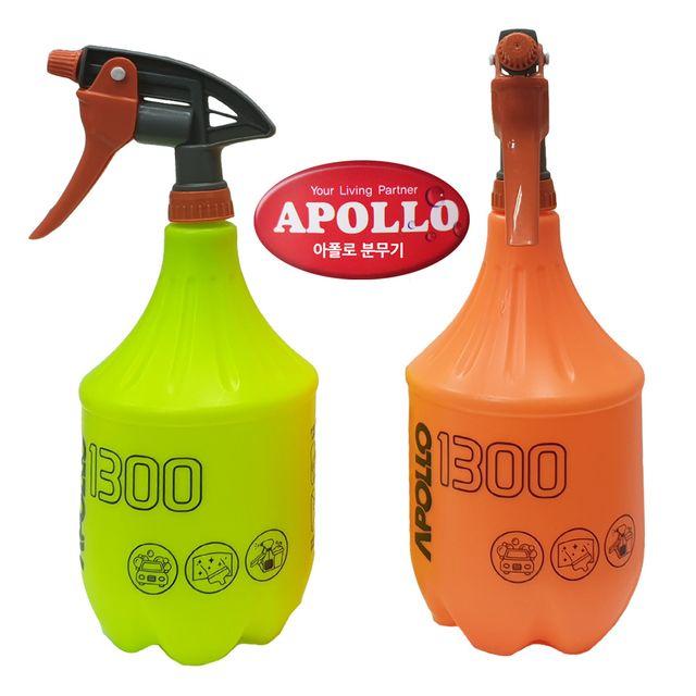 W 아폴로1300 분무기 스프레이 1.3L 대용량