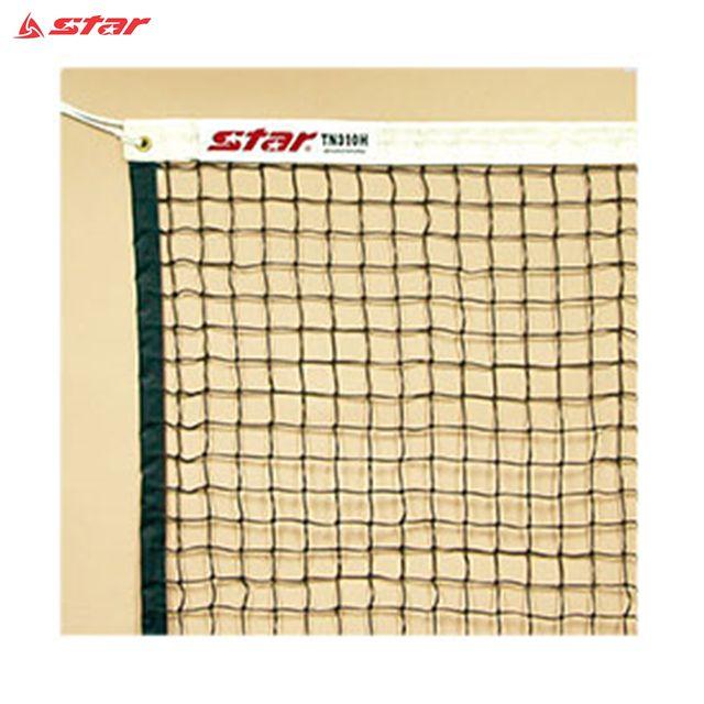 스타 테니스전용네트 B1074