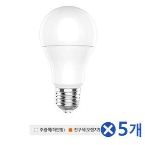 주광색 LED 백열전구 10Wx5개 전시장조명 전구형 국산