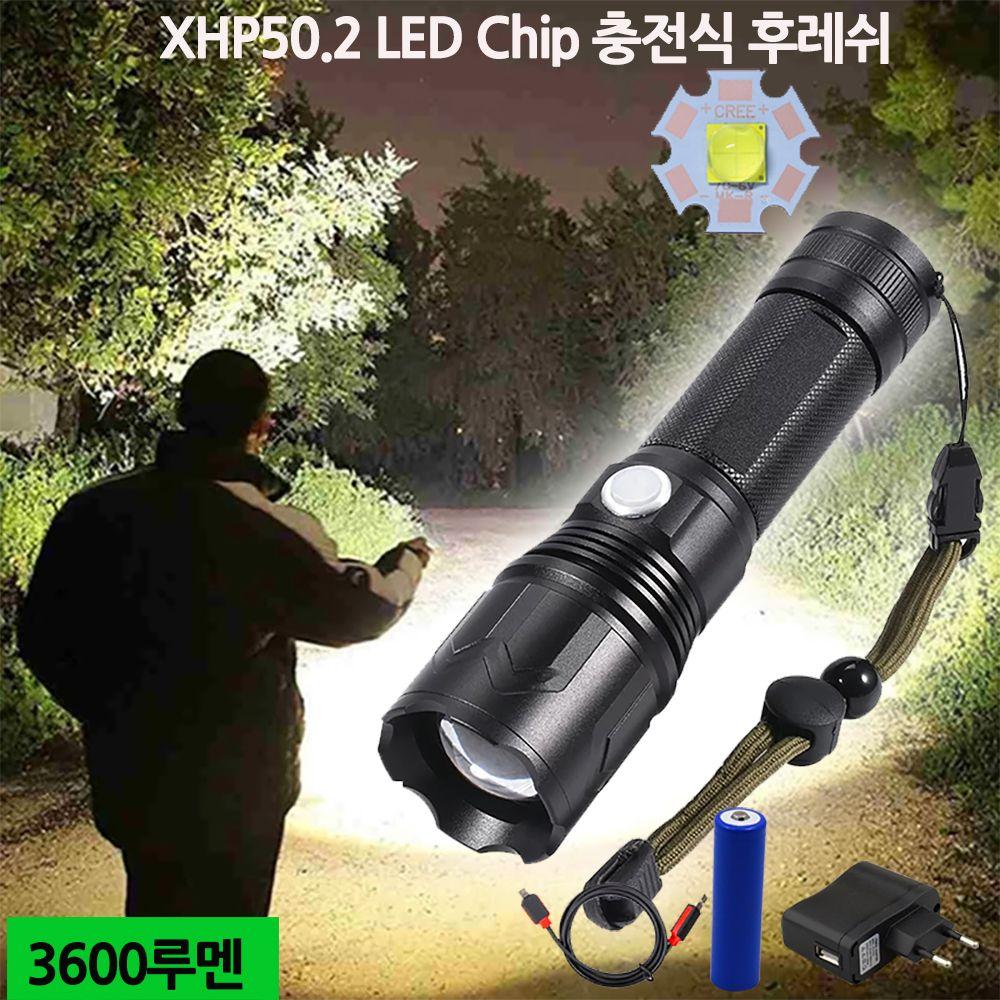LED 후레쉬 랜턴 손전등 써치 충전식 캠핑용품 휴대용 서치 라이트