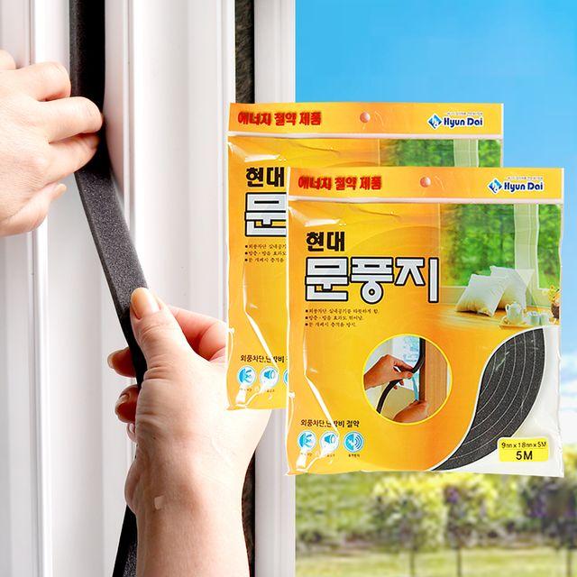 현대문풍지 1p_창문 창틀 바람막이 현관문 외풍차단
