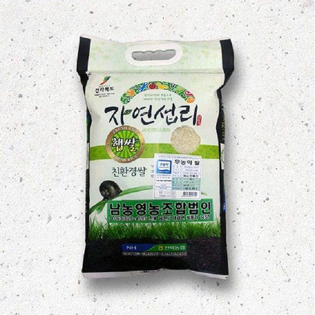 [현재분류명],오르빌 전라도 찹쌀(찰백미) 4kg,찹쌀,현미,현미찹쌀,국내산찹쌀
