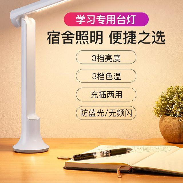 [해외] 인테리어 스텐드 조명 사 침대 옆 학습 전용 램프
