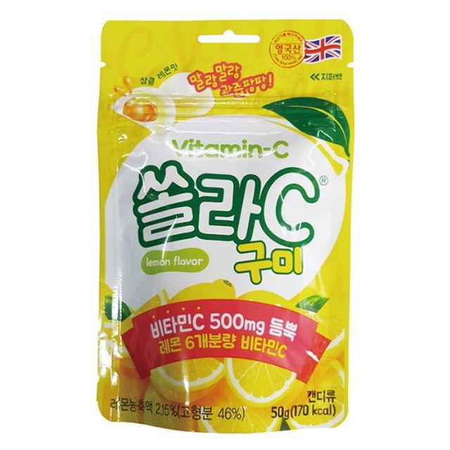 W2D92E9쏠라 C 구미 레몬맛 50g,쏠라C,구미,레몬맛,50g,사무