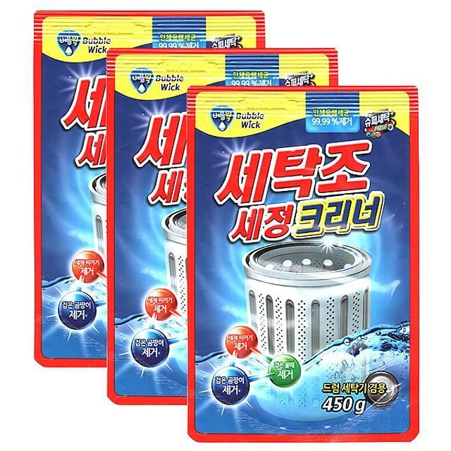 세탁조세정제,세탁조크리너,세탁기세정제,세탁기크리너,세탁기청소
