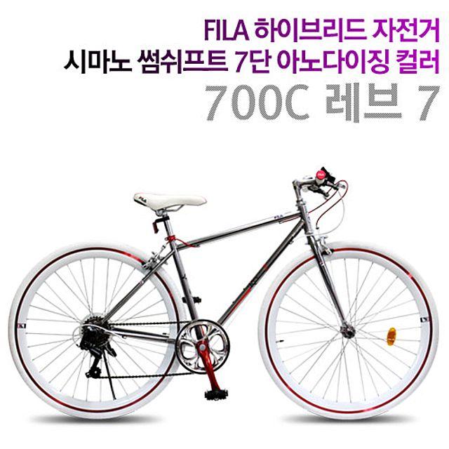W116541700C 레브 7 - FILA 시마노 7단 하이브리드자전거