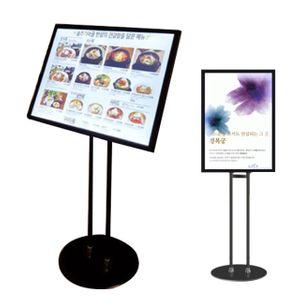 LED 판넬 라이트 광고 패널 실내 액자 간판 조명 B2