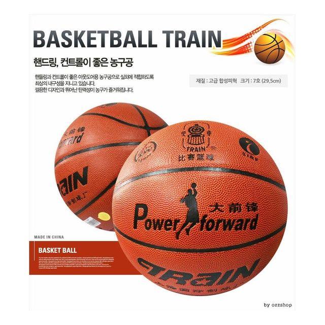 농구공 TRAIN 7호 합성피혁 바스켓볼