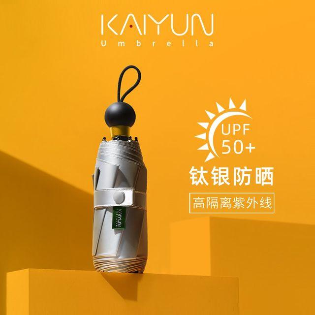 [해외] 패션소품 양산 방수 방풍 사용 upf50 +