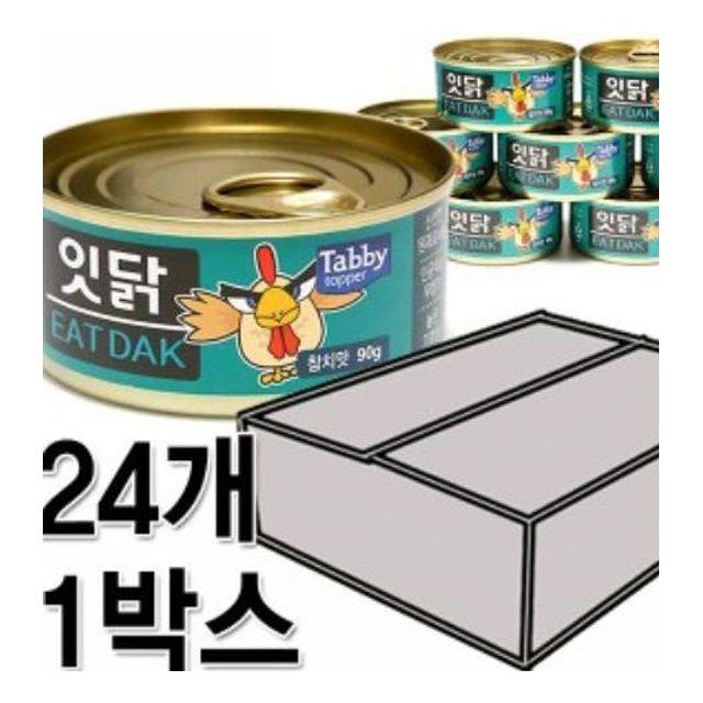 [A9D273] 고양이밥 유산균 펫우유 캔 캣간식 애견용품 고양이간식 스케지어파우치 고양이파우치간식 습식파우치