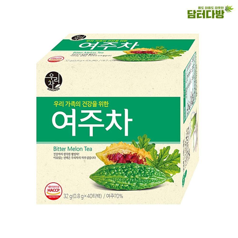 송원 여주차 40T
