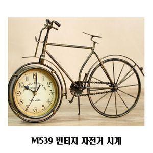 M539 빈티지 자전거 시계 탁상용 인테리어 집들이