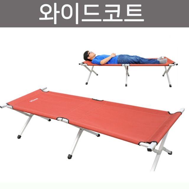 캠핑 간이 침대 애전 보조침대 야외용벤치 썬배드