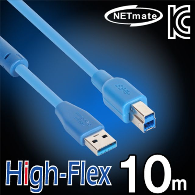 NETmate USB3.0 High-Flex AM-BM 리피터 20m