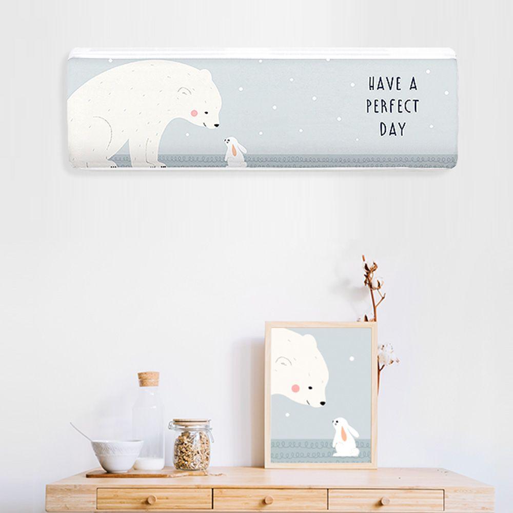 에어컨커버 벽걸이형 소형 스윗베어-보호 덮개 카바