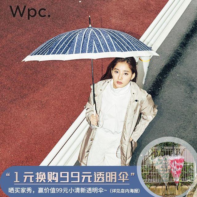 [해외] 패션소품 양산 방수 방풍 긴 핸들 대형 우산