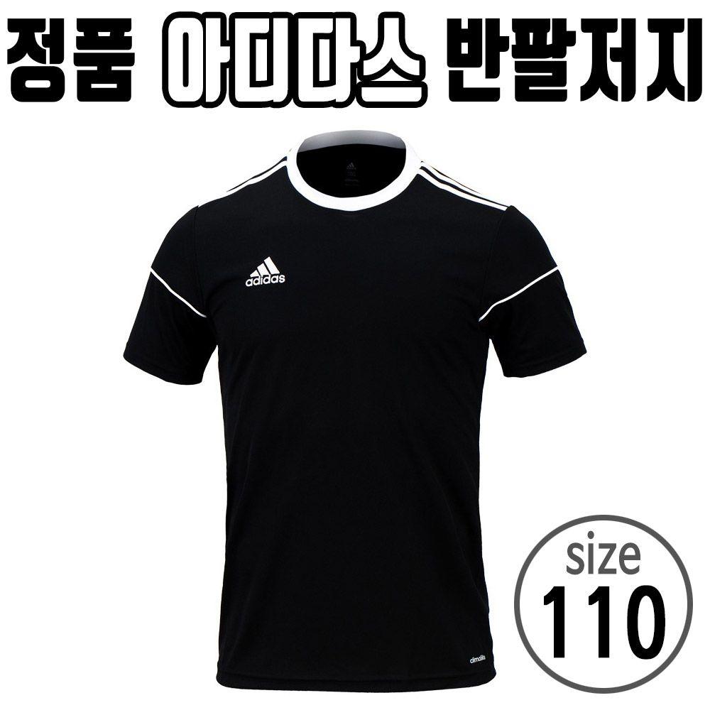 아디다스 유니폼 반팔 티셔츠 축구복 스포츠 110