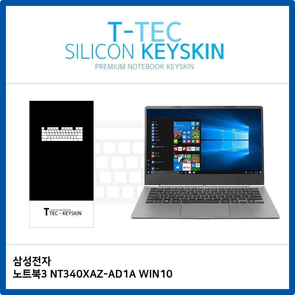 T.삼성전자 키덮개 WIN10 NT340XAZ-AD1A 키스킨 키스킨 노트북3