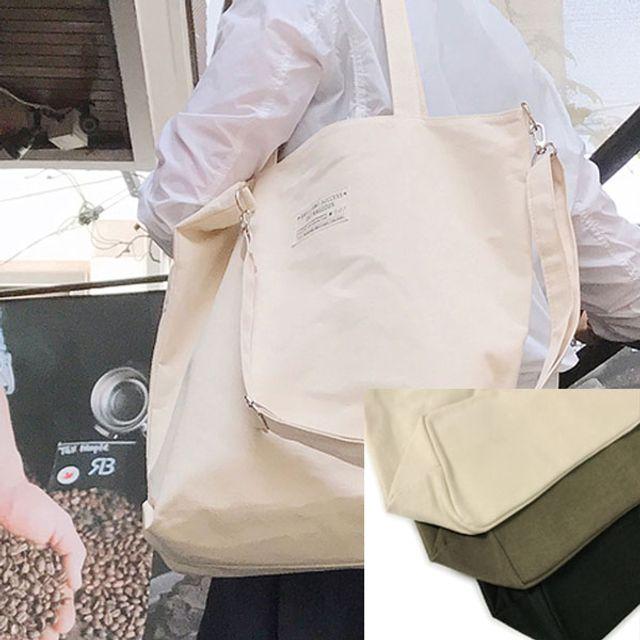 옆으로매는 가방 와이드 3종 크로스백