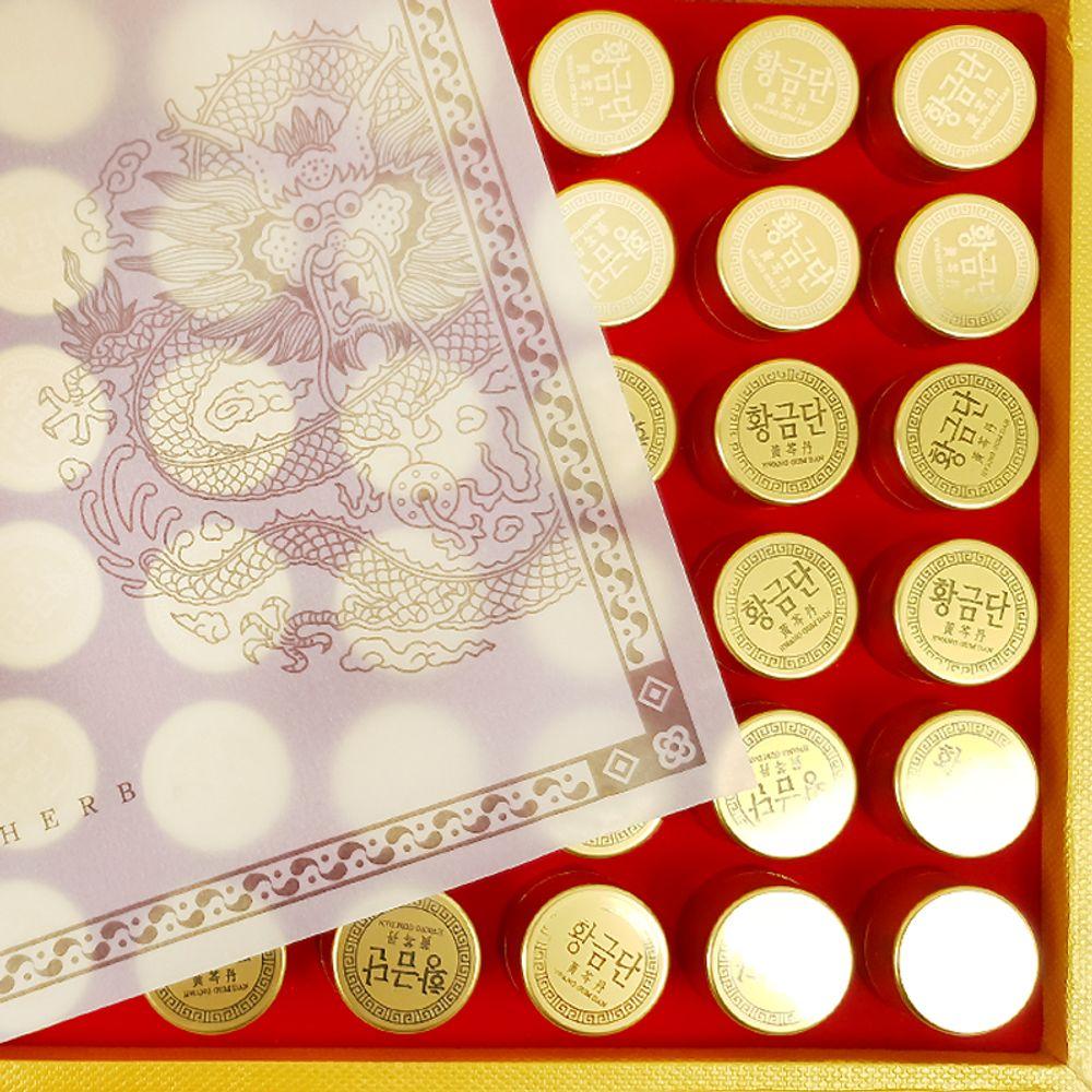 (3918) 황금단 60환 + 금보자기 (황금2.5 함유),황금,황금단,황금환,침향단,건강환,건강단,한방단,한약단,공보환,공본단