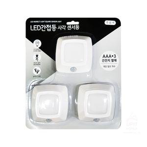 LED 간접등 사각센서등_8366