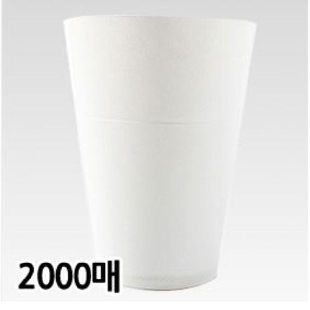 샘솟는컵 2000매입
