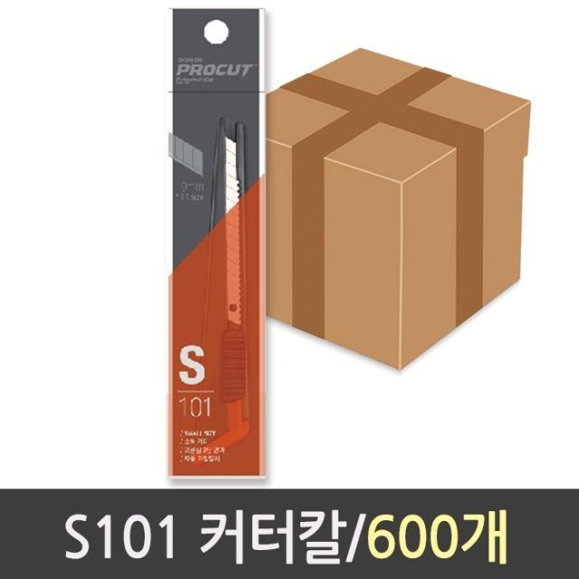도루코 커터칼 101 A1 1박스600개