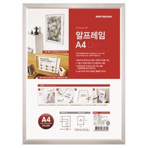 묶음상품/아트사인)알프레임액자A4(실버)/0388×3개