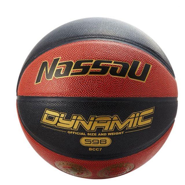 낫소 농구공 다이나믹 598 BCC 바스켓볼 실내 실외공