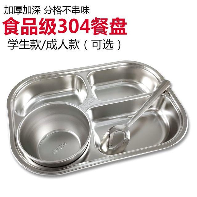 [해외] 주방용품 식판 리드 다섯 그리드 안티 가을