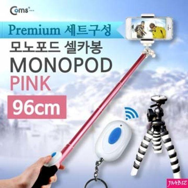 Coms 카메라 모노포드 셀카봉 무선셔터+삼각대 PINK