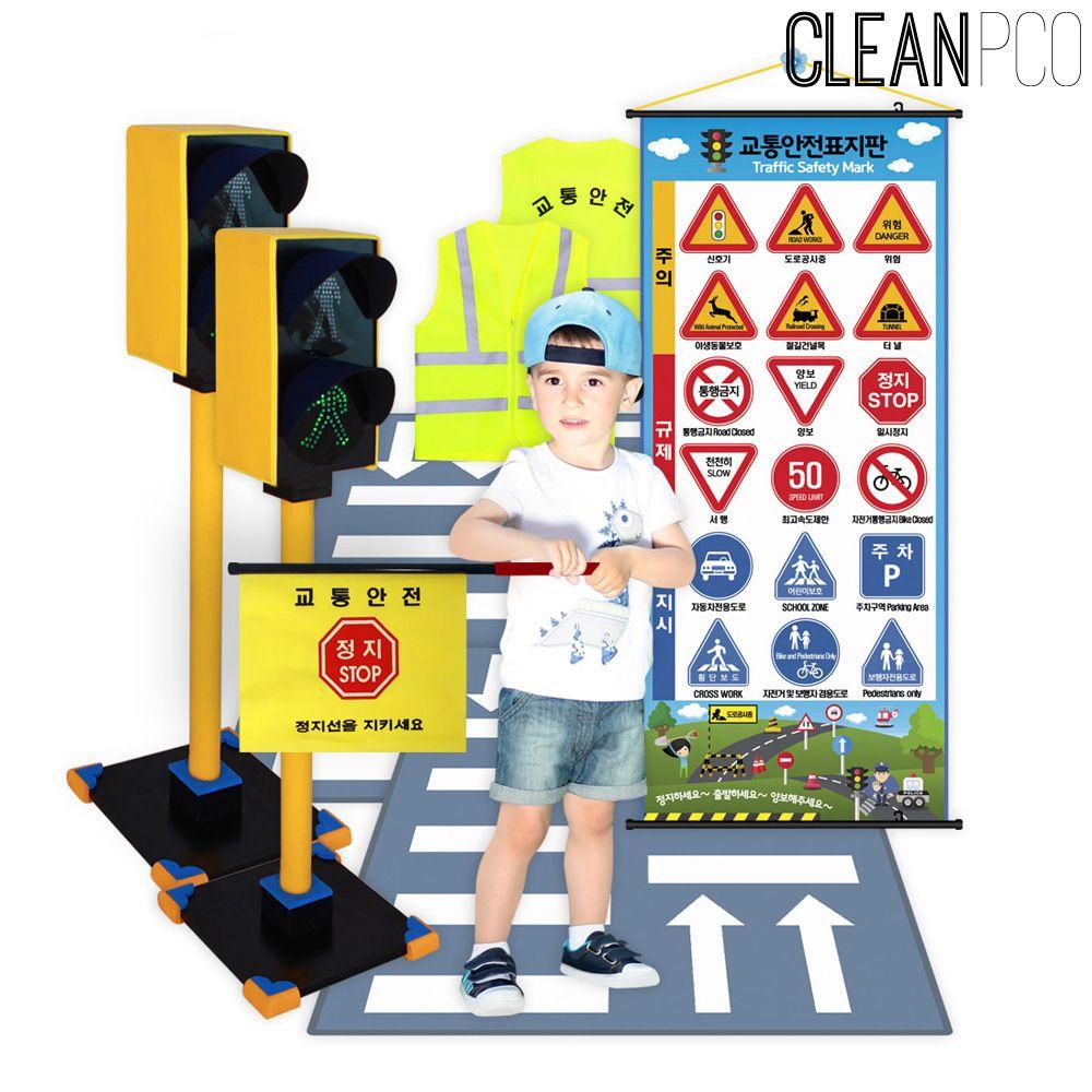 교통안전놀이 5종 5개 set B구성(어린이교통안전교육) 어린이안전교육 어린이집놀이용품 어린이놀이용품 교통놀이 아이들교통놀이