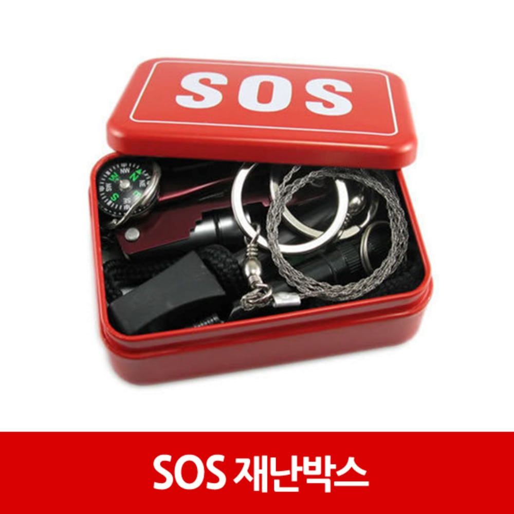 sos재난박스 등산낚시 호루라기 부싯돌 스트링 응급처치