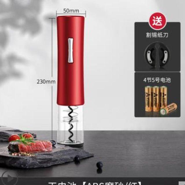 [해외] 전동 자동 와인 오프너 스틸 병따개 주방용품 8