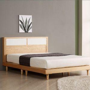 루브 퀸침대 침대프레임