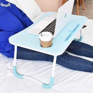 베드 S라인 테이블 폴딩 독서대 노트북 책상 접이식