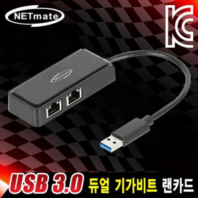 [FAFA31] 기가비트 랜카드 공유기 이더넷 유무선장치