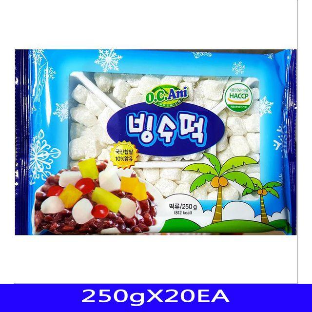빙수떡 빙수재료 식자재 부국 250gX20EA