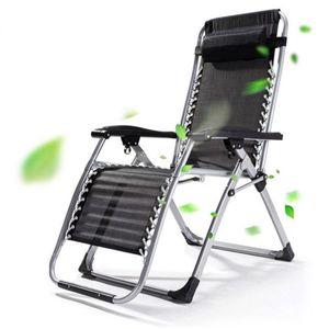 각도조절 라운지의자 안락의자 다용도의자 원목의자