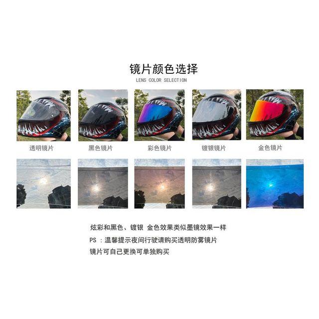 [해외] 966320 오토바이 헬멧 전체 얼굴