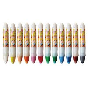 물로지우는 낙서 키즈펜 12색 색칠놀이 크레파스세트