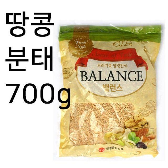 땅콩 분태 700g 건강밸런스 영양간식 밑반찬 토핑