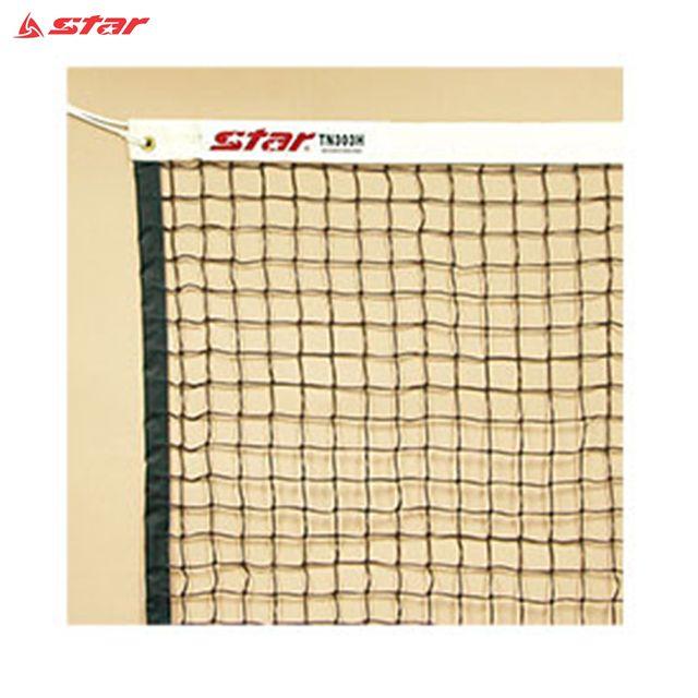 스타 테니스전용네트 B1075