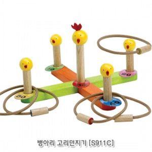 병아리 고리던지기 링걸이장난감 링던지기 게임