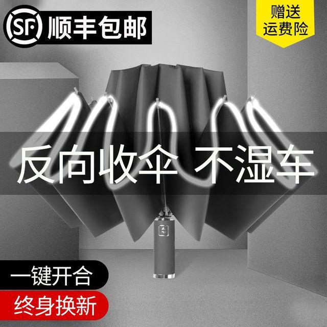 [해외] 패션소품 양산 방수 방풍 선 차양 태양 우산